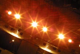 Beleuchtung -